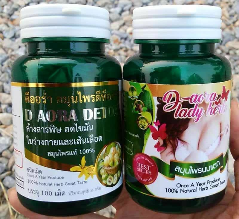 herbs for breast enlargement reviews