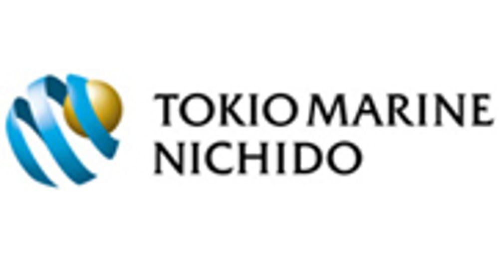 tokio marine travel insurance review