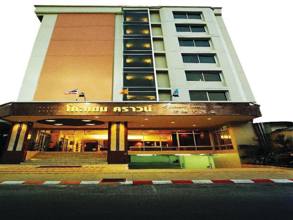 golden crown hotel hat yai review