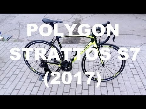 2017 polygon strattos s7 review