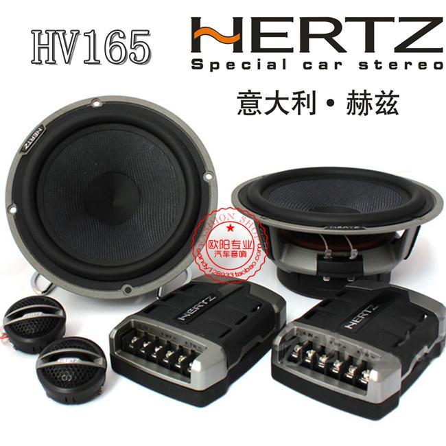 hertz uno 6.5 review