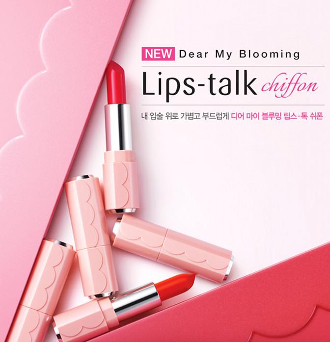 etude house dear my blooming lips talk chiffon review
