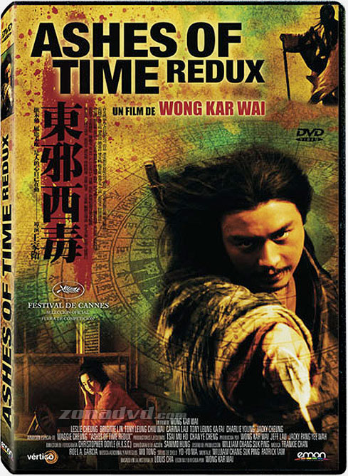 ashes of time redux review
