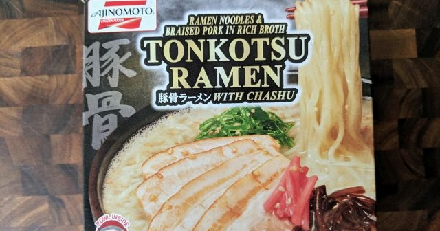 ajinomoto chicken shoyu ramen review
