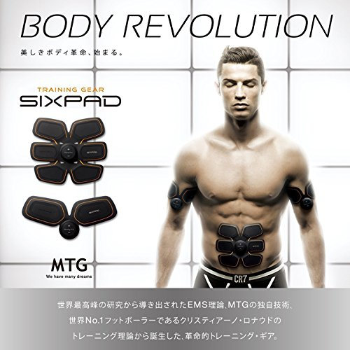 6 pack abs belt review