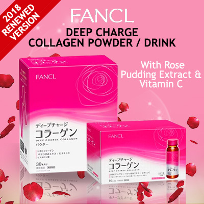 fancl htc collagen dx review
